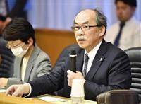 野田小4死亡、県の第三者委初会合 柏児相の対応を検証