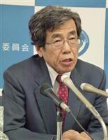 公取委の杉本和行委員長、巨大ITの独占に危機感