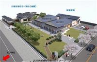 武田氏館跡歴史館、4月5日開館 愛称は「信玄ミュージアム」 山梨