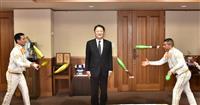 知事にジャグリング披露 ポップサーカスが表敬訪問 23日から山梨公演