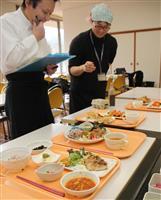 里山ビジネス、料理で応援 越前市で研修会 県産食材のメニュー披露