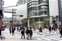 【検証・小川県政】(2)人口 増加の内実「福岡市分」 少子高齢化、有効打なく