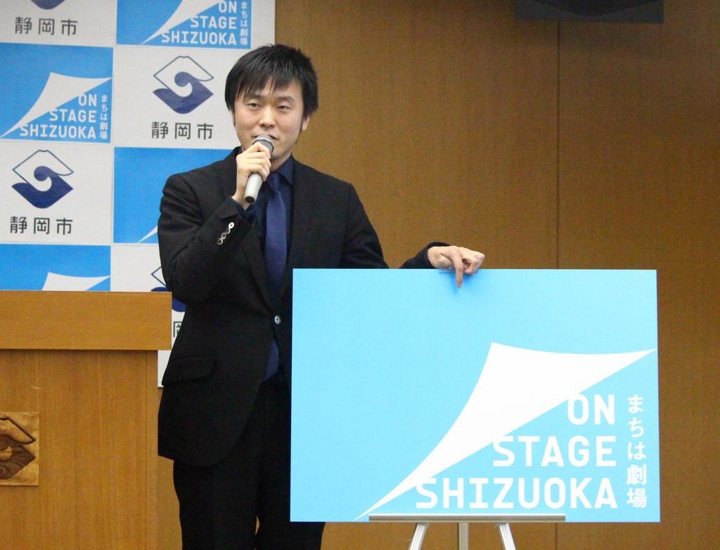 新しいロゴマークへのこだわりを語るデザイナーの太刀川英輔さん=静岡市役所
