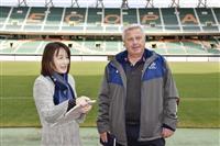 豪代表、静岡を高評価 ラグビーW杯の会場視察