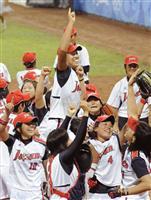 若者意識した4競技 課題残した野球・ソフト パリ五輪