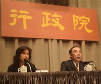台湾、同性婚容認の法案 アジアで2例目、根強い反対