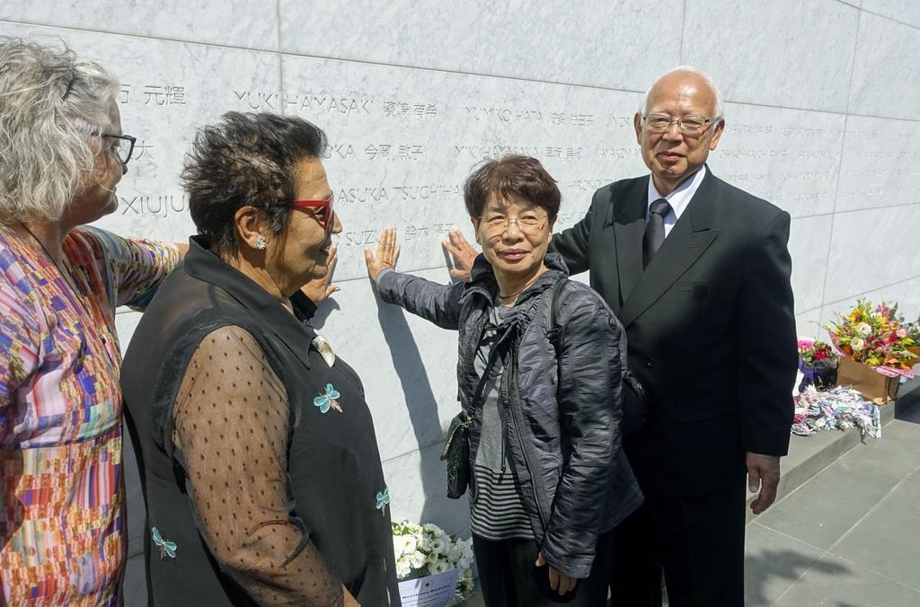 NZ地震8年、犠牲者追悼 日本人遺族も参列し、黙祷