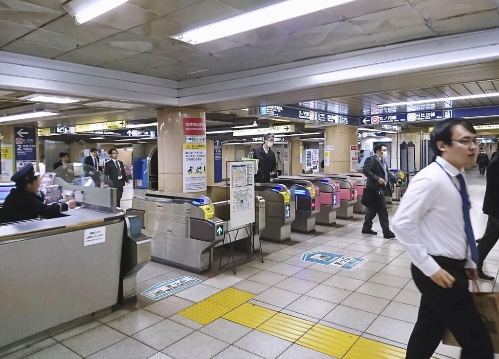 霞ケ関駅で危険物所持検査へ 国交省、3月に実証実験