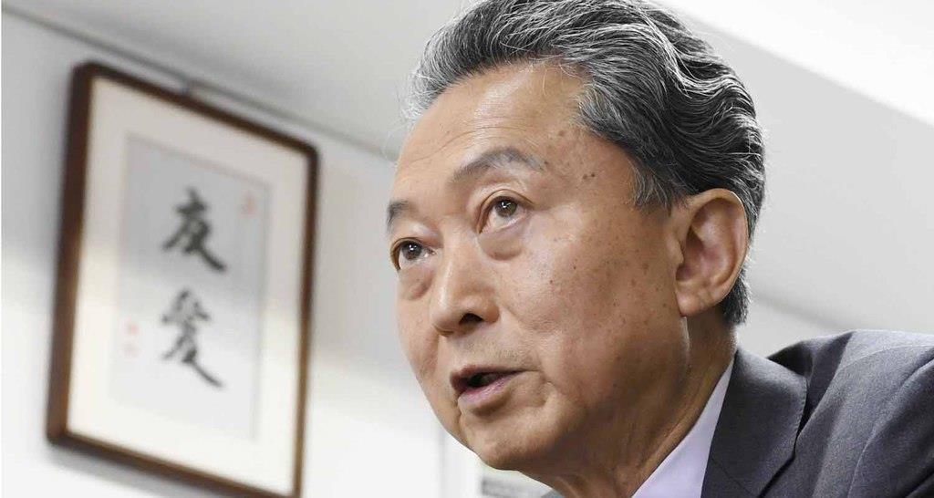 震度6弱地震を「人災」 鳩山由紀夫元首相のツイッター、道警が…