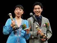 【クリップボード】キネマ旬報ベスト・テン表彰式 柄本佑・安藤サクラ、夫婦で受賞