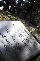 【日本人の心 楠木正成を読み解く】第1章 時代を駆け抜けた5年間(1)