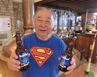 「はやぶさ2」応援ビール「タッチダウン」で乾杯 山梨でも歓声