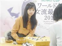ワールド碁女流最強戦、台湾・黒嘉嘉七段ら4強入り