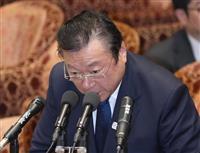 予算委遅刻の桜田氏「他の人に負けないよう…」