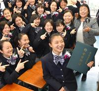 フィギュア・坂本選手、神戸野田高卒業「みんなに支えられた3年間」