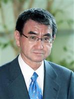 韓国の慰安婦言及方針、河野外相「日韓合意で解決している」