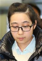 東京へ遺体発送し中国に逃亡…被告は法廷で何を語るのか