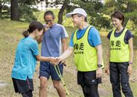 【皇太子さま59歳】障害者への思い…パラ選手の伴走もご経験