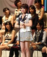 【平成の証言】「私のことは嫌いでも、AKB48のことは…」(23年6月~12月)
