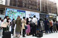 【ビジネス解読】10連休、景気どうなる 旅行増加でも生産は停滞