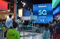 【高論卓説】5G時代におけるビジネス変革 予想させる「未来の人間」 吉田就彦氏