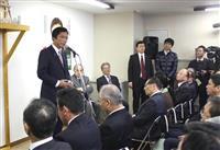福岡知事選 小川氏が事務所開き、「さらに元気に発展」