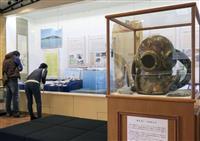 真珠貝移民の歴史知って 串本の小さな無料休憩所、オープンから4年半で35万人