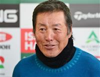 72歳の尾崎将が「ラストイヤーの覚悟」と意欲