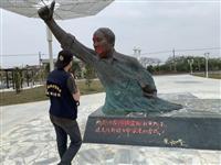 台湾独立派の像にペンキ 蒋介石騎馬像損壊に報復