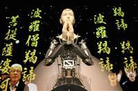【動画あり】世界初「アンドロイド観音」 京都・高台寺、3~5月に一般公開