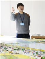 大川地区の思い出、「つぶやき」でまとめ出版