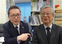 【ニッポンの議論】教員の働き方改革