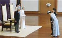 両陛下、在位30年で祝賀 皇太子ご夫妻をはじめ皇族方から