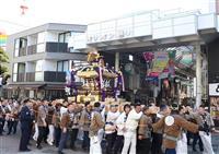 ご誕生記念の神輿で在位30年記念式典祝う 宇都宮