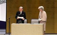 ご在位30年式典 天皇陛下、お言葉全文