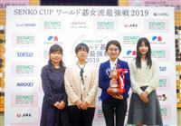 碁の女流世界一かけた戦い、於之瑩六段が連覇
