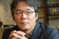 SF大賞に山尾悠子さん、円城塔さん