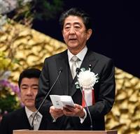 安倍首相「どれだけの国民に勇気と希望を与えてくださったか」 30年式典の式辞全文