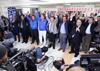 辺野古移設「反対」7割超 投票率は52・48% 沖縄県民投票