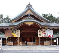 【御朱印巡り】新潟県護国神社 2つの試み、選べる楽しみ