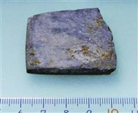 紀元前製作の「すずり」か 福岡と佐賀の弥生中期遺跡から石片3点出土 文字が使われた可能…