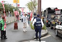 沖縄県民投票、午後4時投票率は21%