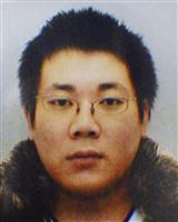 強盗殺人容疑で指名手配 広島県警、34歳男
