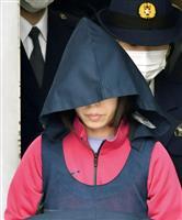 小4女児死亡 暴行に同調 病院行かせず 母親を傷害容疑で再逮捕
