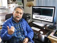 原発被災者の「証言」だけの映画「福島は語る」公開へ