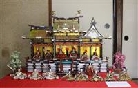 ひな祭りを学んで楽しもう 和歌山市の郭家住宅