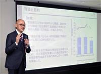 低線量CT検診で早期発見寄与 肺がんの死亡率5割減 茨城県日立市調査