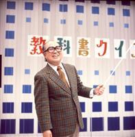 【話の肖像画】NHK元アナウンサー・鈴木健二(90)(6) 月面着陸の「沈黙の中継」