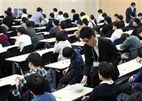 京大は7500人が受験 国公立大2次試験始まる