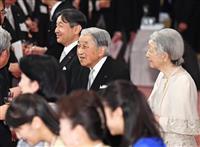 ご即位30年で宮中茶会 両陛下、安倍首相らとご歓談